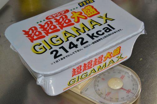 いくら好きだと言っても、全部は食べられなかったのはこれ。迢迢超大盛りGIGAMAX