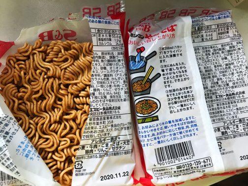 西のほうは全くわからないのですが、北海道ってマルちゃんの「やきっぺ」や「やきそば弁当」など、水戸では買えない焼きそばがたくさんあります。どうしてだろう?焼きそば人口が多いのかな?