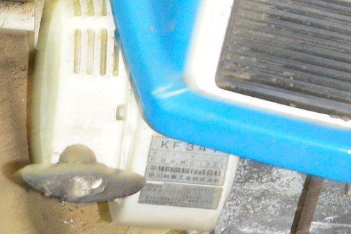 今日気が付いたのはそのことではなく、写真を拡大して気が付いたこの部分。KF347行程容積132ccとエンジン型式が見えるぞ!と喜んだら井関農機株式会社の下に川崎重工株式会社の文字が・・・今日のちょっとした発見はこのことです。