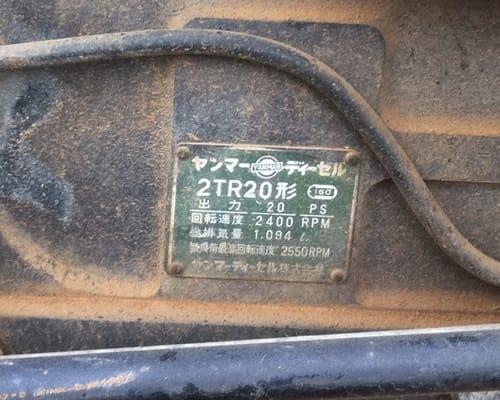 何気なくエンジン銘板を撮ってアップしてくれていました。緑のYM2000のエンジンは2TR20形。同じ2気筒のエンジンでも後ろにAのつかないタイプだったのです。