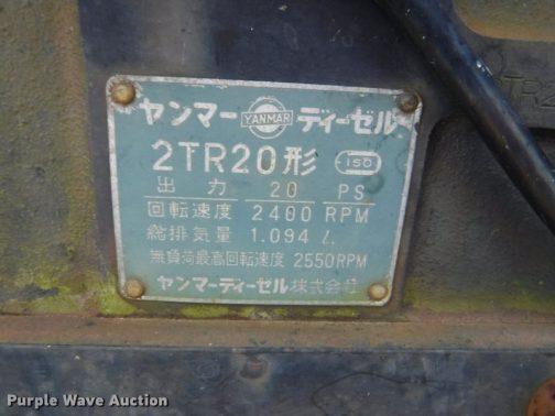 この青ガエルも2TR20形・・・青ガエルは「A」が末尾につかない2TR20形というのは間違いなさそうです。