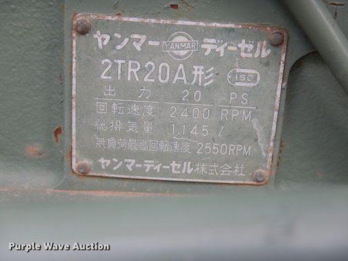 オークションのページで見つけました!2TR20A形です。排気量は1145ccで馬力は20PS/2550rpmです。