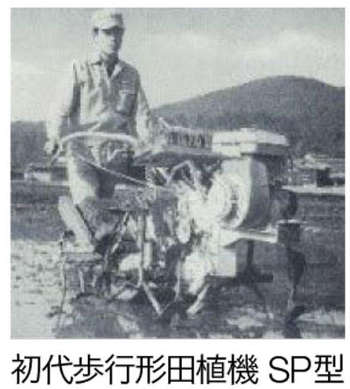 「環境配慮製品・サービスの進化と歴史」というpdfの中に、「田植機の進化の歴史」という項目がありました。そこにクボタ最初の田植機SP型の写真がありました!1968年の話です。