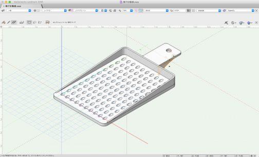 こんなもんかな?コイツをオモチャの3Dプリンターにかけます。