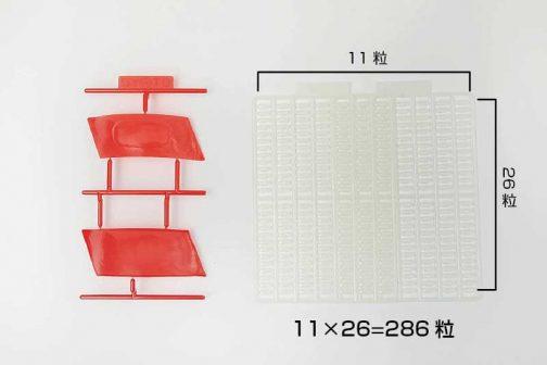 米粒、これだけあれば寿司1貫作れるんです。11×26=286粒あれば寿司1貫できる!