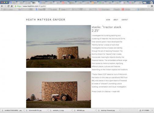 調べてみると、Heath Matysek-Snyderという方の「tractor stack 2.25」アートインスタレーションのようでした。まあ、そうですよね。