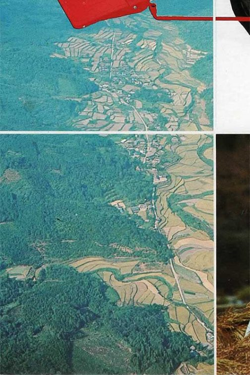 表紙の写真の中でも特に目を惹いたのはこの部分。空撮の秋の田んぼ。山間の田んぼには四角い部分がほとんどありません。山の形、川の形に添い、美しい曲線を描いています。確かにこういう場所ではバインダーとこのようなハーベスターが必要になりますね! 70年代初頭はこのような圃場が多かったのでしょうか?