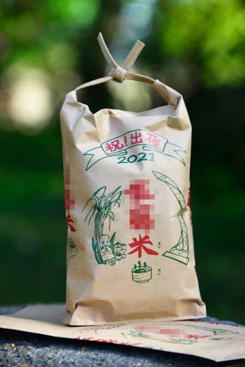 可愛いでしょう? ちょっと中袋の糊が多かったようで外袋と中でくっついて底の形が悪くなってしまいました。残念!
