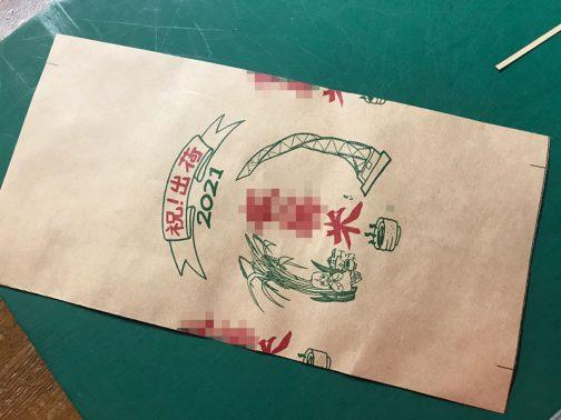 まず、印刷したクラフト紙を折って糊で貼り、筒にします。
