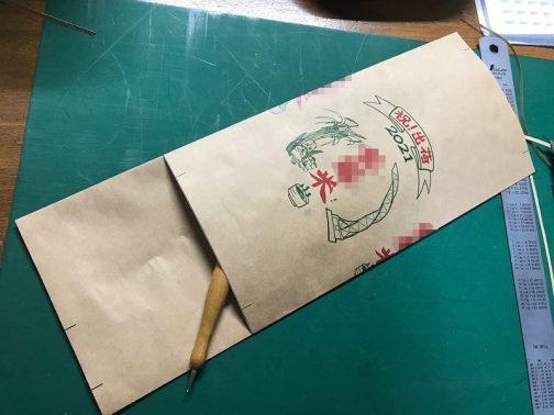 そこに同じくホンのちょっとだけ径を小さくして筒にした無地のクラフト紙を差し込みます。