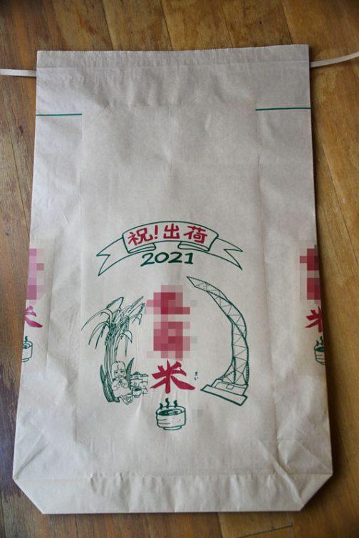 途中経過を撮るのを忘れてしまった・・・30kgの米袋、当初の方針通りに作って完成です。共布ならぬ共紙を使っているので上から貼った紙の境界が目立つ以外は違和感ないと思いませんか?