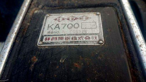 農業機械のIDタグ、その銘板です。銘板と運輸省型式認定番号があればほとんどのことがわかります。