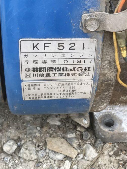 そしてこちらはKF521・・・