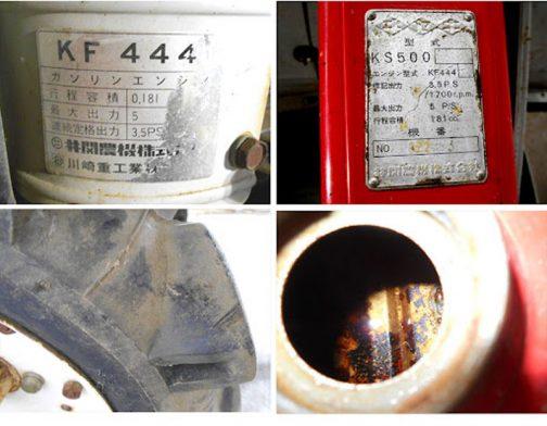 ネットで見つけてきたこちらでは運輸省型式認定番号はわかりませんが、KS500のエンジンはKF444だということがわかります。