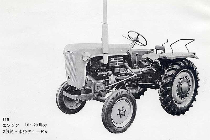 T18 エンジン 18〜20馬力 2気筒・水冷ディーゼル