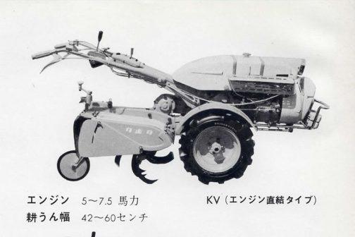 全体像を見ることはできませんでしたが、以前見たことのあるセルのついたワンボディの耕うん機、KV型があります!ホンダの黒船、ワンボディのF150型に触発され、その設計思想でクボタが慌てて作った耕うん機なのではないかと僕は考えています。