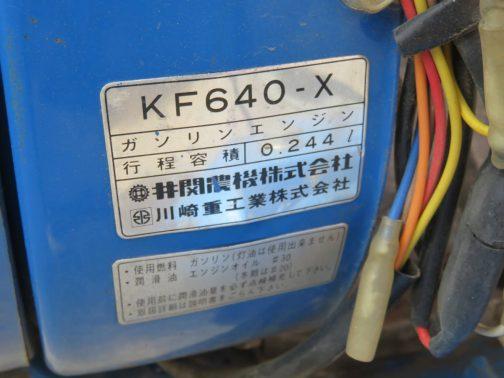 KF640-Xで244cc