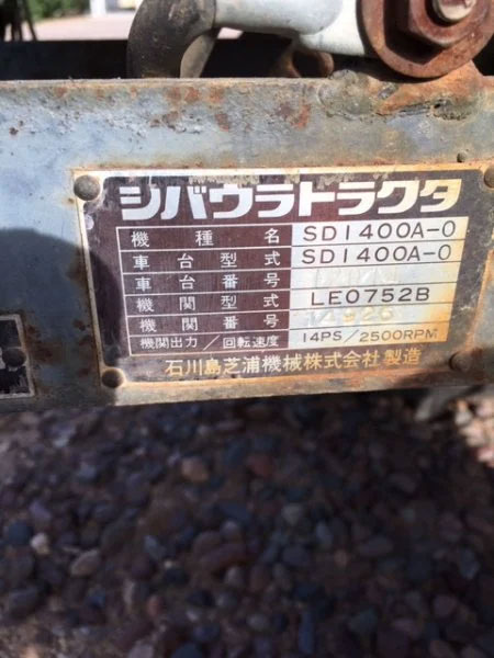 SD1400A-0の型番が読めます。エンジンはSD1400Bと同じシバウラLE0752B、742cc2気筒ディーゼルで14馬力/2500rpmです。